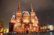 Kremlin tour + The Armory Chamber + Diamond fund